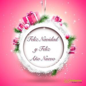 feliz-navidad-y-año-nuevo
